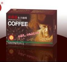 供应专业医药男士咖啡
