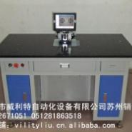 苏州CCD自动对位冲孔机图片