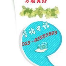 供应南京保洁公司