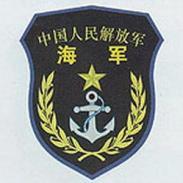 昆明市07式臂章制造厂家图片