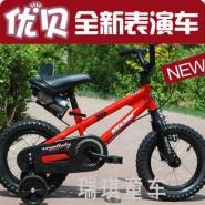 优贝儿童自行车儿童车12寸/14图片