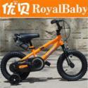 优贝儿童自行车12寸/14寸/1图片