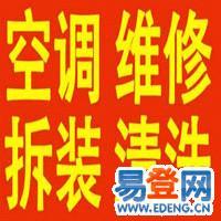 沈阳家电图片/沈阳家电样板图 (1)