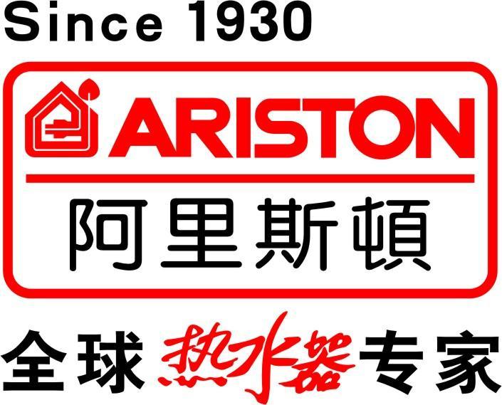 阿里斯顿热水器售后图片/阿里斯顿热水器售后样板图 (1)