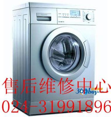 东芝洗衣机图片/东芝洗衣机样板图 (3)