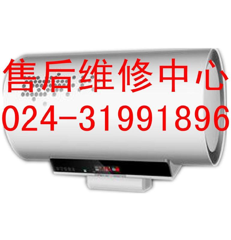 阿里斯顿热水器售后图片/阿里斯顿热水器售后样板图 (4)