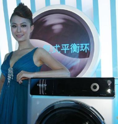 东芝洗衣机图片/东芝洗衣机样板图 (1)