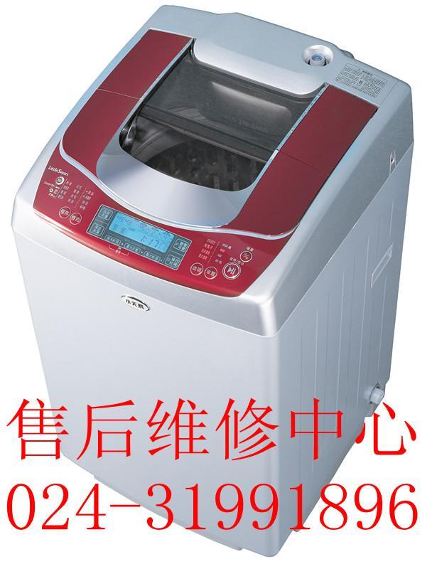 东芝洗衣机图片/东芝洗衣机样板图 (4)