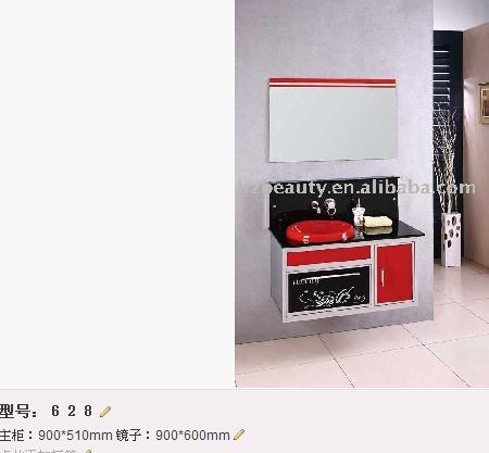 浴室柜图片 浴室柜样板图 杭州碧欧特铝合金浴