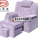 供应宾阳电动足疗沙发  电动沙发定做  沙发专业定做