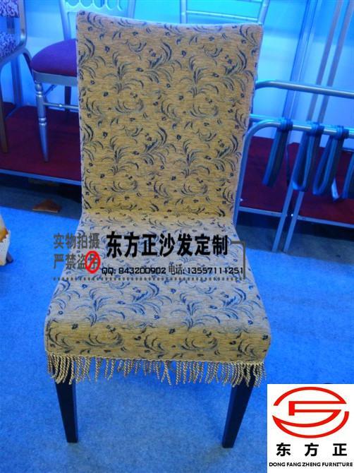 供应宾阳餐椅批发宾阳餐椅供应宾阳餐椅  厂家直销