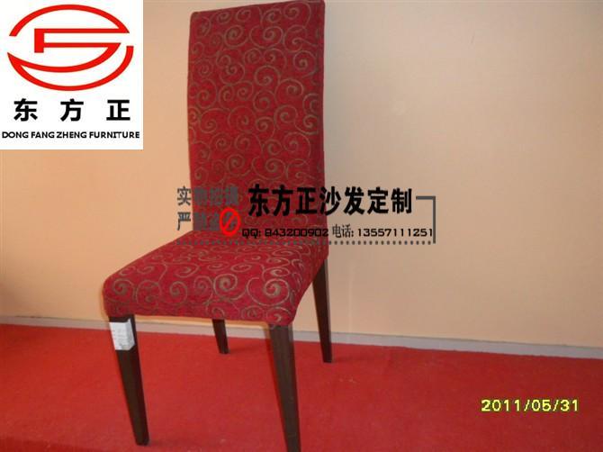 供应北流软包餐椅北流餐椅实木餐椅生产  厂家直销