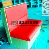 供应餐椅卡座沙发/卡座沙发批发  厂家直销