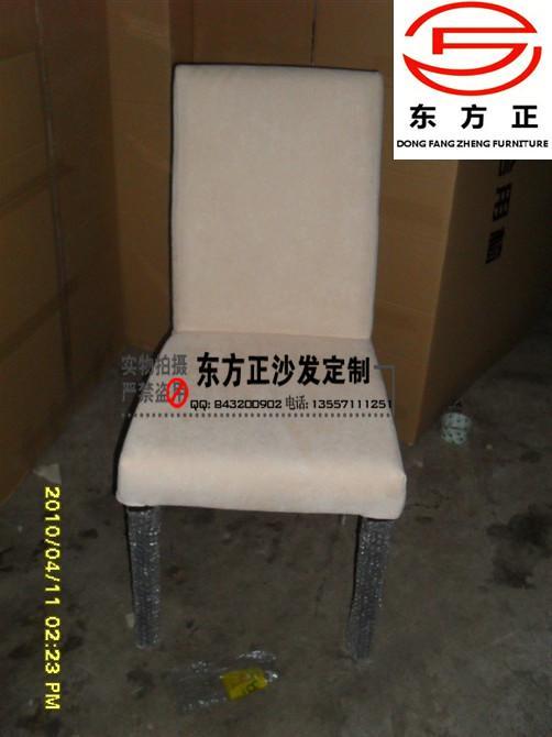 供应隆安软包餐椅隆安实木餐椅隆安餐椅  厂家直销