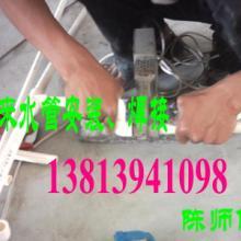 供应南京秦淮区中山南路水管维修安装 自来水管改造