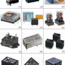 供应继电器技术,继电器厂家东莞卓信,热继电器,继电器驱动电路图片