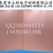 铜基覆铜板,铜基板,LED铜基覆铜板,LED铜基板,高导热铜基覆铜板,大功率铜基板,大功率铜基覆铜板