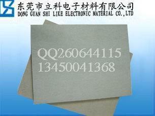 东莞模具隔热板供应商电话 进口蓝色模具隔热板生产厂商热线