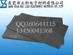 进口蓝色模具隔热板生产厂商热线  东莞蓝色模具隔热板品质优良 隔热板加工生产厂家哪里有