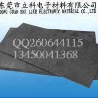 进口蓝色模具隔热板生产厂商热线