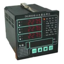 供应DHL8000系列综合电量监测仪批发