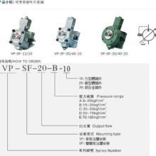 供应WINMOST变量叶片泵