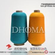 50D涤纶低弹丝图片