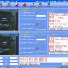 供应自动车牌识别智能系统