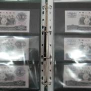 2012纪念钞王图片