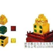 中国奥运宝玺图片