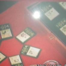 中国电信12生肖金玉电话卡