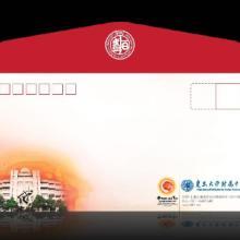 供应信封印刷/石材画册印刷/包装盒印刷/双胶纸信封印刷/特种纸信封