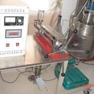 供应专业生产GLY2型干馏仪