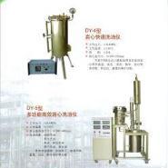 供应石油仪器高效多功能洗油仪
