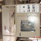 供应双系统防蜡率测定仪生产厂