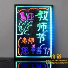 供应手写荧光板广告板手写荧光板图片LED手写荧光板厂家钧道图片