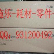 富士施乐2260碳粉感光鼓图片