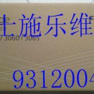 富士施乐2065碳粉盒图片