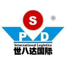 供应香港到南宁奶粉-红酒-保健品-主板-二极管-废塑料等快件拼柜进口