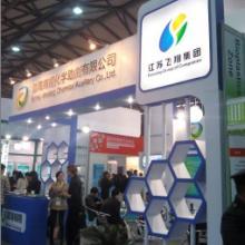 供应江苏盐城生产紫外线吸收剂1130