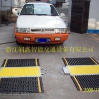 超限运输车辆超载检测仪
