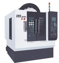 CNC加工中心乔锋厂供应图片/CNC加工中心乔锋厂供应样板图 (1)