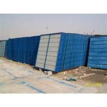 天津大港出售彩钢板围挡 天津津南彩钢围挡板展示产品批发