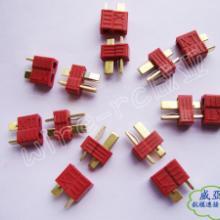 供应东莞航模连接器/防滑T型插头