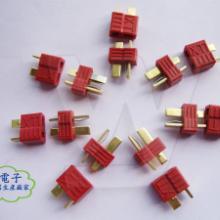 供应防滑T型插头/航空插头/航模连接器