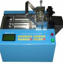 供应裁网管机网管裁切机网管切割机