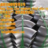 供应外贸美标弯头价格管件外贸美标弯头碳钢美标法兰批发