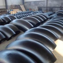 供应美标碳钢弯头SGS检验合格无缝弯头/弯头出口包装