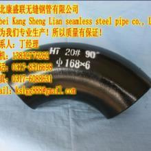 供应外贸专用碳钢弯头外贸碳钢弯头出口美标碳钢弯头