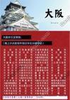 绍兴柯桥日本佐川国际快递图片